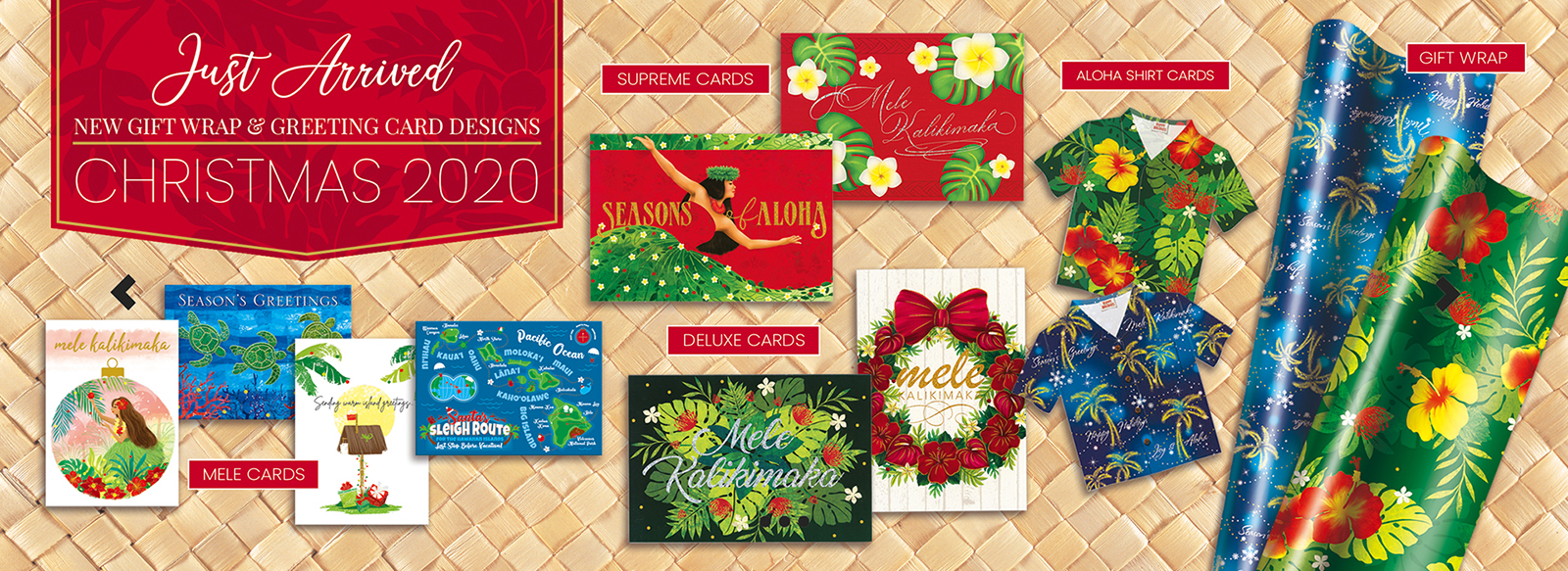 2020 Christmas - Greeting Cards and Gift Wrap