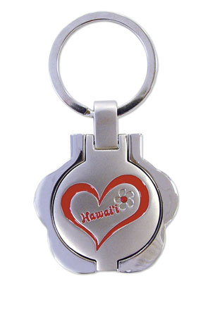 Metal Photo Frame Keychain, I 'Heart' Hawaii