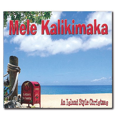 Mele Kalikimaka - An Island Style Christmas, Various Artists