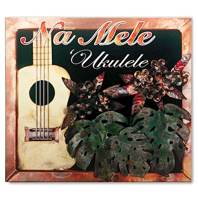 Na Mele Ukulele, Various Artists