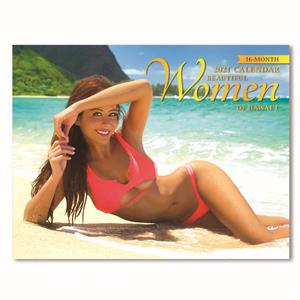 2021 Trade Calendar, Beautiful Women of Hawaii