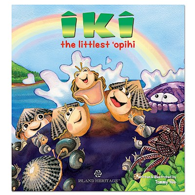 Iki the Littlest 'Opihi