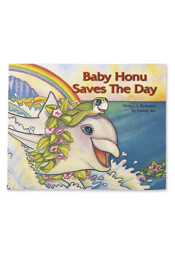 Baby Honu Saves the Day