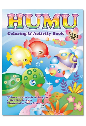 Humu Coloring & Activity