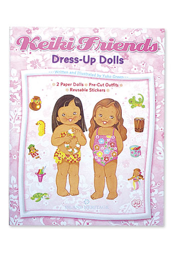 Keiki Friends Dress-Up Dolls Activity Book