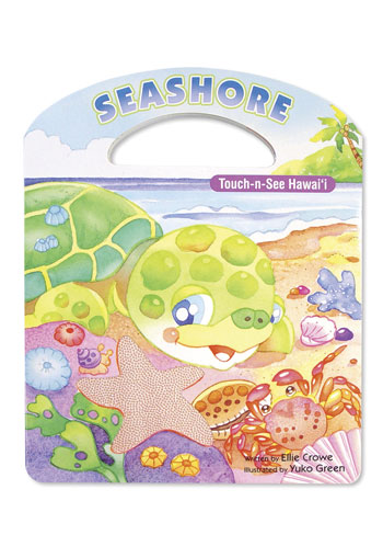 Seashore Touch-n-See Hawaii