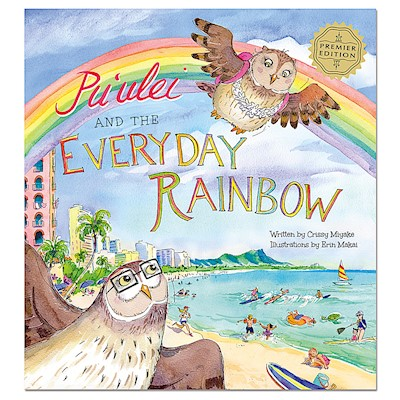 Pu 'ulei and The Everyday Rainbow Children's Book