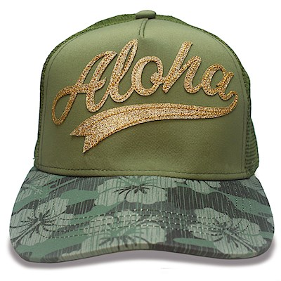 Island Cap Snap Closure, Aloha Camo - Gold
